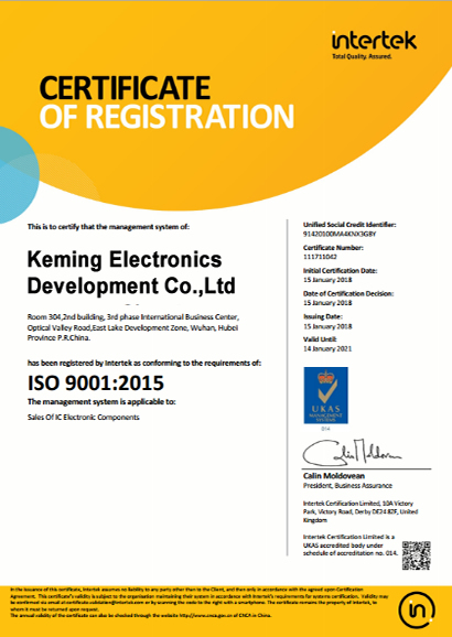 Keming Electronics Development Co.,Ltd